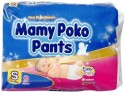 Mamy Poko Pants - Small - 9 Pieces