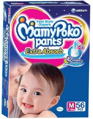 Mamypoko Disposable Diaper - Medium (3 Pieces)