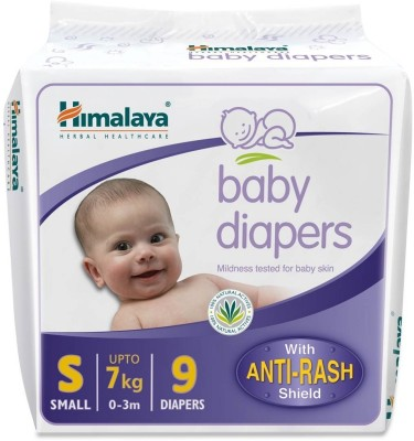 Himalaya Baby Diapers - Small (9 Pieces)