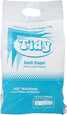 Tidy Pull Up Adult Diaper - L (5 Pieces)