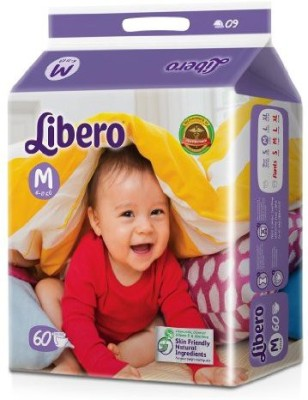 LIBERO COTTON TISSUE - MEDIUM (M) (60 Pieces)