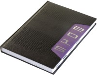 Scholar Radiant 2016 B5 Diary Hard Bound (Purple)