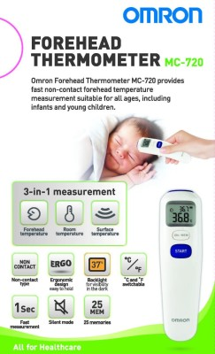 Omron MC-720 Bath Thermometer (White)