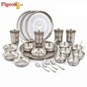 Pigeon Lunch Set 28 - Stainless Steel, Silver, White