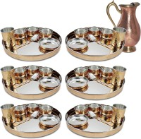Dungri India Craft Thali Set Of 6 - Thali Plate, Bowls, Glass And Spoon (Dia 13 Inch) With 1 Embosed Pitcher Jug Pack Of 43 Dinner Set (Copper)