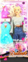 Play N Pets My Delicate Fashion Girl (Grey, Blue, Pink)