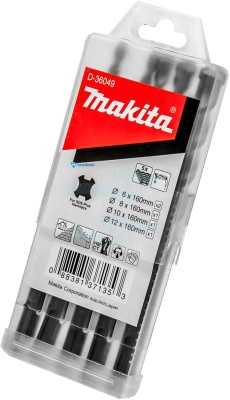 Makita D-36049 Sds Plus Hammer Drill Bit Brad Points Set