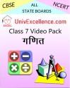 Avdhan CBSE Class 7 Video Pack - Ganit School Course Material - Voucher