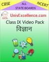 Avdhan CBSE Class 9 Video Pack - Vigyan School Course Material - Voucher