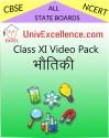 Avdhan CBSE Class 11 Video Pack - Bhautiki School Course Material - Voucher