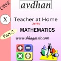 Avdhan CBSE - Mathematics Part - 2 (Class 10) School Course Material - Voucher