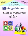 Avdhan HBSE Class 10 Video Pack - Ganit School Course Material - Voucher