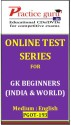 Practice Guru Series For GK Beginners - India & World Online Test - Voucher