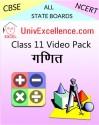 Avdhan CBSE Class 11 Video Pack - Ganit School Course Material - Voucher