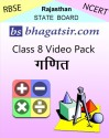 Avdhan RBSE Class 8 Video Pack - Ganit School Course Material - Voucher