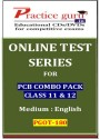 Practice Guru Series For PCB Combo Pack Class 11 & 12 Online Test - Voucher