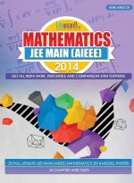 Eduwizards JEE Main Mathematics 2014
