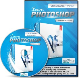 CreativeShift Photoshop CS5 (Hindi) On Screen E Trainer