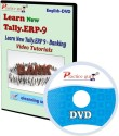 Practice Guru New Tally.Erp 9 Banking Video Tutorial (CD) - EDMEHPF7YV7PHXKJ