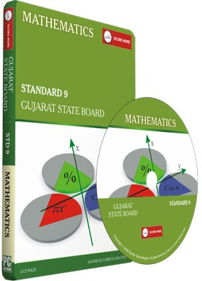 Buy Edurite Gujarat Board Class 9 Mathematics: Educational Media