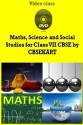 CBSEKART CBSE - Maths, Science And Social Studies For Class 7 - DVD