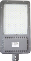 LEAP 100 Watt LED Street Light Emergency Lights (Grey)