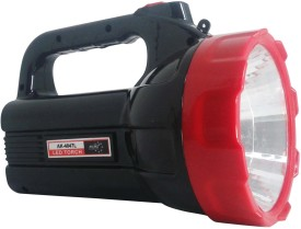 Akari-AK-4047-L-Emergency-Search-Light