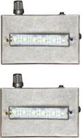 Kaka Ji 6 Smd Metal Emergency Lights (Silver)