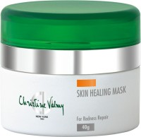 Christine Valmy Soothing Mask- All Skin (40 Ml)