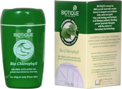 Lakme Fruit Moisture - Honey and Avocado Winter Care Lotion: Moisturizer Cream