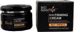 Bio Mantra Face Treatments Bio Mantra Skin Firming Cream