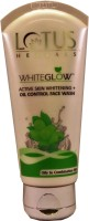 Lotus Whiteglow Active Skin Whitening Oil Control Face Wash (50 G)