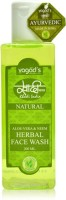 KHADI HERBALS Aloe Vera & Neem  Face Wash (200 Ml)