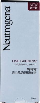 Neutrogena Fine Fairness Brightening Serum - 30 Ml