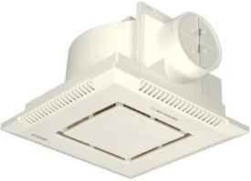 Havells VentilAir DX-C (130mm) Roof Mounting Exhaust Fan