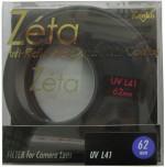 Kenko Zeta L41 62mm