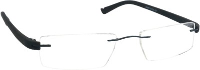 Riyan Rimless Rectangle Frame