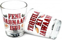 Happily Unmarried Feni Tequila Kitchen Shot Glass (30 Ml, White, Pack Of 2)