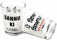 Happily Unmarried Being Punjabi Kitchen Shot Glass (30 Ml, White, Pack Of 2)