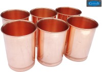 Clytius Copper Glass Set 6 Piece (350 Ml, Brown, Pack Of 6)