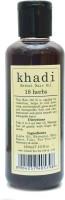 KHADI HERBALS 18 Herbs Hair Oil (210 Ml)