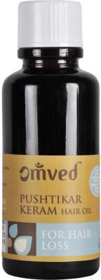 Omved Hair Oils Omved Pushtikar Hair Oil