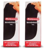Baidyanath Hair Oils 2