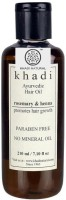Khadi Natural Ayurvedic Hair Growth Oil - Rosemary & Henna (Paraben Free) Hair Oil: Hair Oil