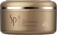 Wella System Professional Luxe Oil Keratin Restore Mask For All Hair (150 Ml)
