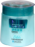 Shape N Style Moisturizing Hair Spa Treatment (700 G)