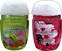Bath & Body Works Set Of 2 Beautiful Day , Japanese Cherry Blossom Anti Bacterial Hand Gel Hand Sanitizer (58 Ml)