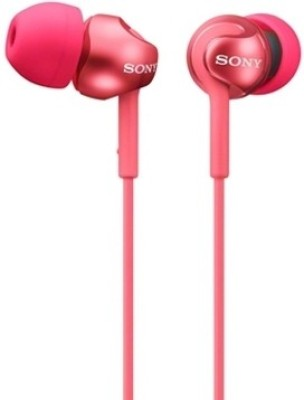 4c7e1825dd3 Sony MDR-EX110LP Wired Headphones for Rs. 769 on Flipkart.com A