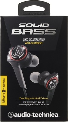 Audio-Technica-ATH-CKS990iS-In-Ear-Headset