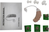 Medca Sound Enhancement Analogue Amplifier MC125 Behind The Ear Hearing Aid (Beige)